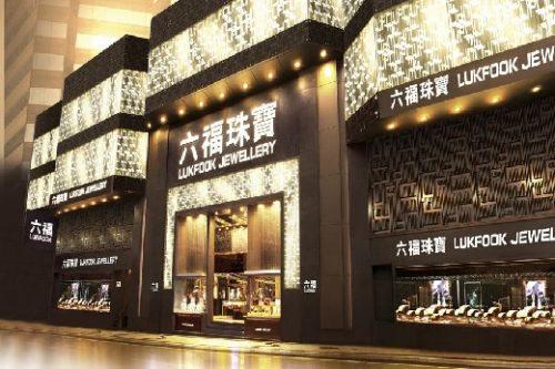 Luk Fook store China