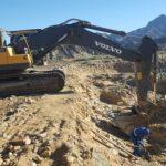 Tango Mining Oena